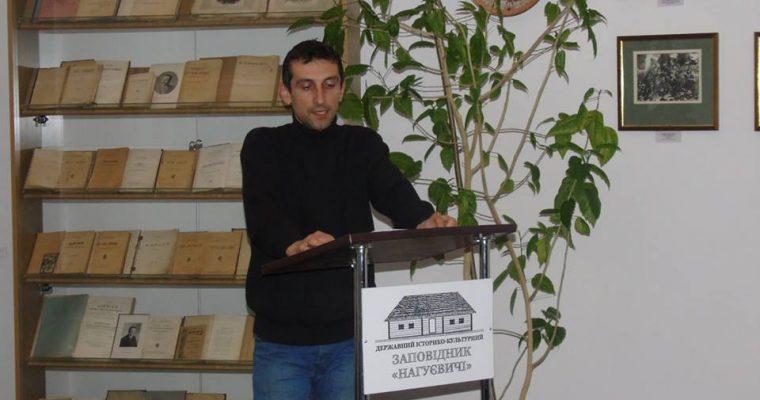 Семінар на тему святкування 25-літнього ювілею творчої діяльності Івана Франка