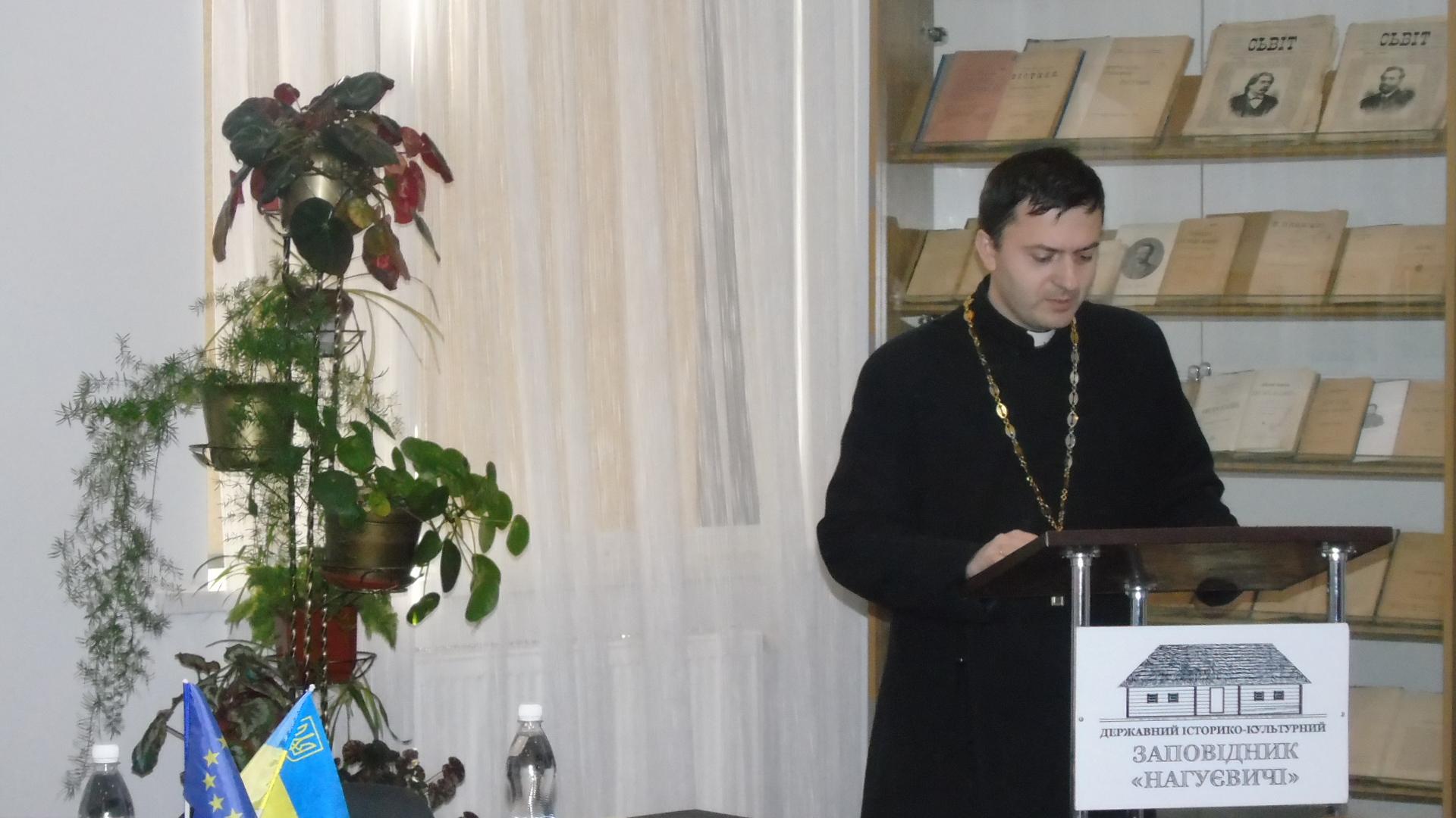 Андреєвські читання присвячені 1030-літтю хрещення Русі-України